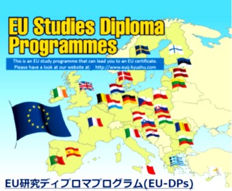 european union law coursework Study the eu with top academics in this online course learn about european law, identity, global governance and international trade in this mooc enrol for free.